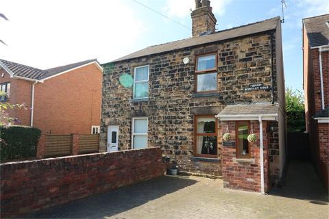 2 bedroom cottage for sale - Upper Wortley Road, Kimberworth, Rotherham, South Yorkshire