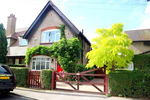 2 bedroom semi-detached house for sale - Beech Avenue, Garden Village, Hull, East Riding of Yorkshire, HU8