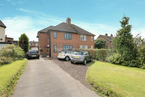 3 bedroom semi-detached house for sale - Station Road, Scholar Green