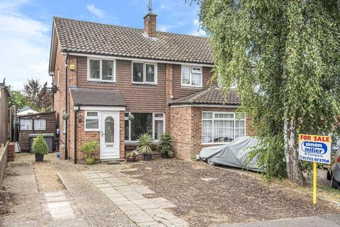 3 bedroom semi-detached house for sale - Primrose Drive, Ditton