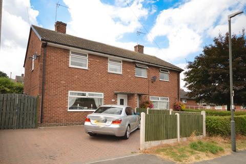 3 bedroom semi-detached house for sale - Emmett Carr Lane, Renishaw, Sheffield, S21