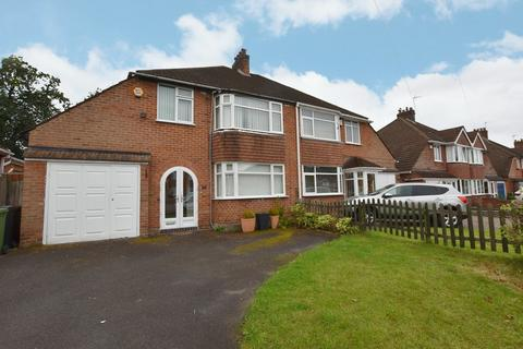 3 bedroom semi-detached house for sale - Witherford Croft, Solihull