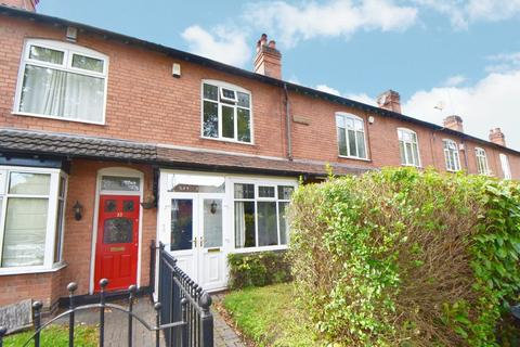 2 bedroom terraced house for sale - Lakey Lane, Hall Green