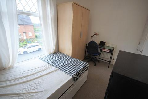 4 bedroom terraced house to rent - Welland Road, Coventry, CV1 2DE