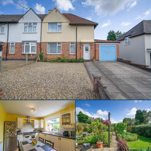 3 bedroom end of terrace house for sale - Queen Street, Oadby, Leicester
