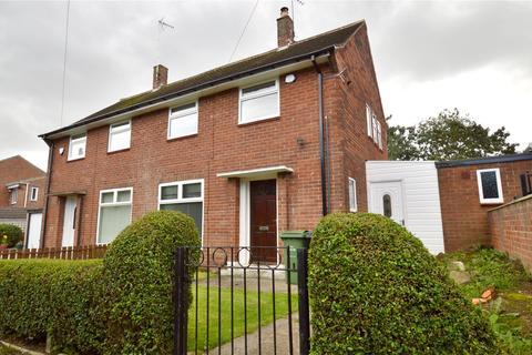 2 bedroom semi-detached house for sale - Leeds & Bradford Road, Leeds, West Yorkshire
