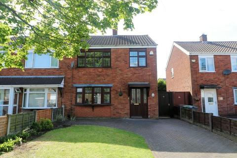 3 bedroom semi-detached house for sale - Walsall Road, Pelsall