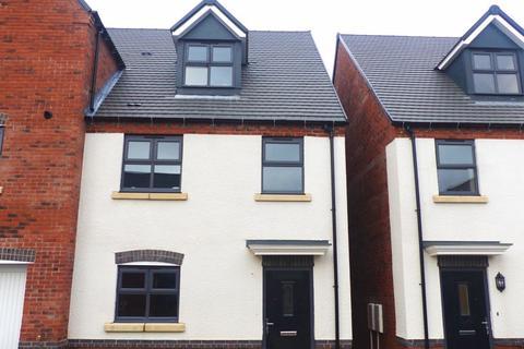 3 bedroom property for sale - Plot 5, Reddicap Heath Road, Sutton Coldfield