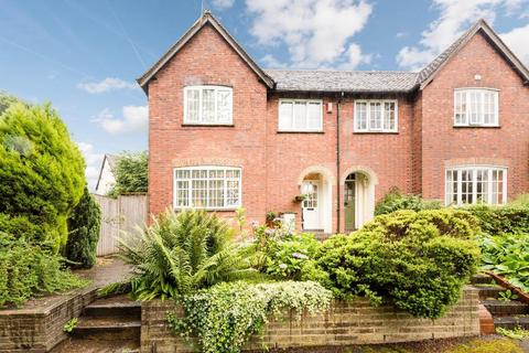 3 bedroom semi-detached house for sale - Moor Pool Avenue, Harborne, Birmingham, B17 9HL