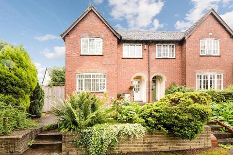 3 bedroom semi-detached house for sale - Moor Pool Avenue, Harborne, Birmingham, B17 9HL