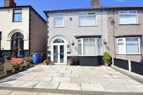 3 bedroom semi-detached house for sale - Tulip Road, Wavertree