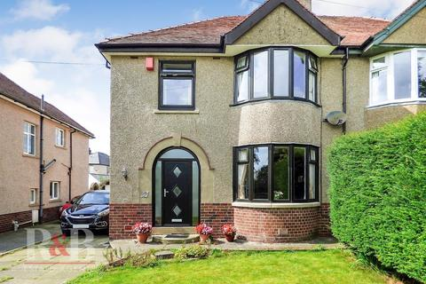 4 bedroom semi-detached house for sale - Barton Road, Lancaster