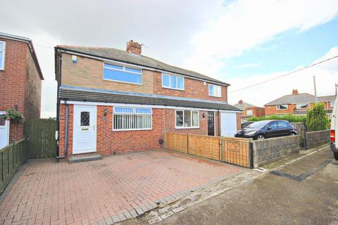 3 bedroom semi-detached house for sale - South Street, Chester Le Street