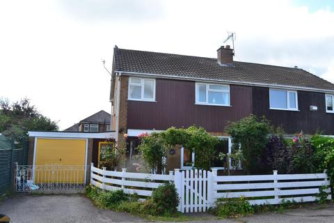 3 bedroom semi-detached house for sale - Birkland Avenue, Mapperley, NG3 5LA