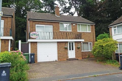 4 bedroom detached house for sale - Campbell Close, Walsall, West Midlands, WS4 2EJ