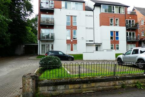 2 bedroom flat for sale - Cara House, Whalley Road, Whalley Range, Manchester. M16 8AB