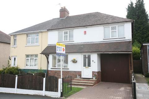 4 bedroom semi-detached house for sale - Moss Street, Chadsmoor, Cannock, WS11 6DE