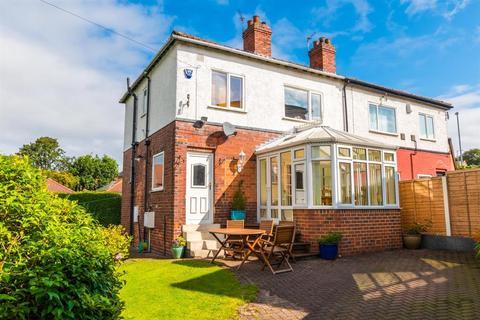 3 bedroom semi-detached house for sale - Tinshill Lane, Cookridge, LS16