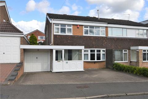 3 bedroom semi-detached house for sale - Fulwood Avenue, Halesowen, West Midlands, B62