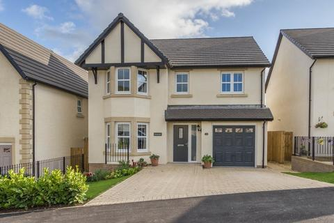4 bedroom detached house for sale - Stonecroft, 10 Meadow Wood, Levens