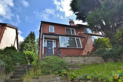 3 bedroom semi-detached house to rent - Stainbeck Lane, Chapel Allerton, Leeds, LS7 2HE