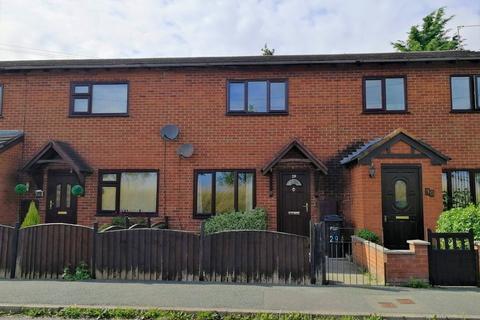 2 bedroom terraced house for sale - Station Road, Sandycroft