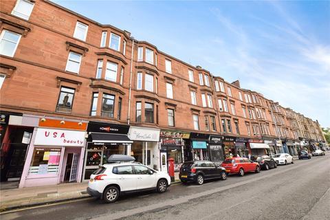 2 bedroom apartment for sale - 3/1, Queen Margaret Drive, North Kelvinside, Glasgow