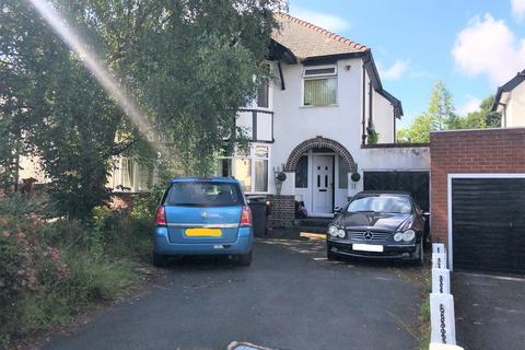 3 bedroom semi-detached house for sale - Wells Road, Penn, Wolverhampton