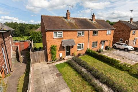 3 bedroom semi-detached house for sale - Queens Drive, Nantwich