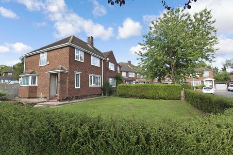 3 bedroom semi-detached house for sale - Cheviot Close, Luton