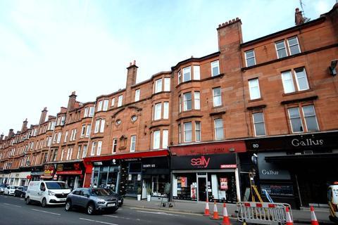 2 bedroom apartment for sale - Dumbarton Road, Partick