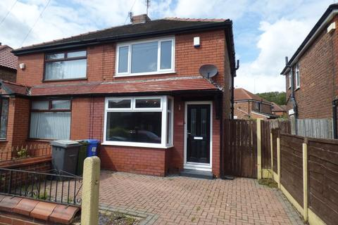 2 bedroom semi-detached house to rent - North Road, Manchester