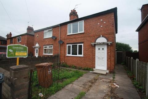 2 bedroom semi-detached house to rent - Bradshaw Avenue, Wednesbury