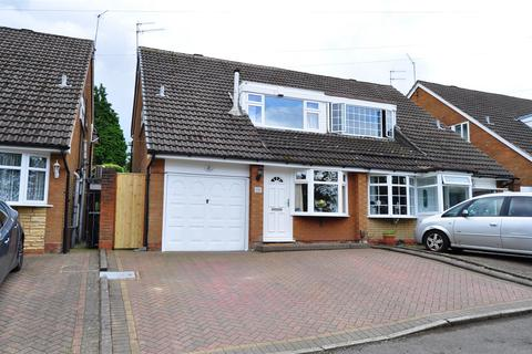 3 bedroom semi-detached house for sale - Fairmile Road, Halesowen