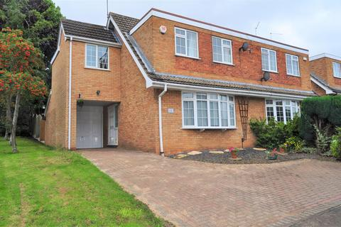3 bedroom semi-detached house for sale - Clivedon Way, Halesowen
