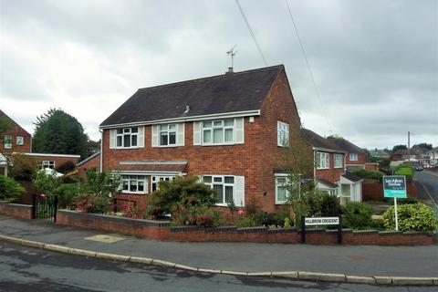 3 bedroom detached house for sale - Merrivale Road, Halesowen