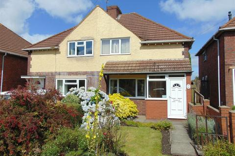 2 bedroom semi-detached house for sale - Castle Road, Walsall Wood