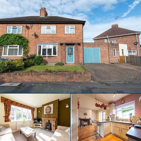 3 bedroom semi-detached house for sale - Shrewbridge Crescent, Nantwich, Cheshire