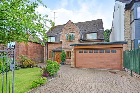 5 bedroom detached house for sale - Dobcroft Road, Sheffield