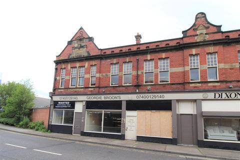 Property to rent - Yorton Corner, Blyth