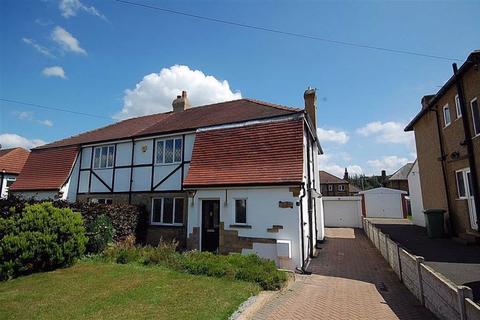 3 bedroom semi-detached house for sale - Chatsworth Close, Almondbury, Huddersfield, HD5