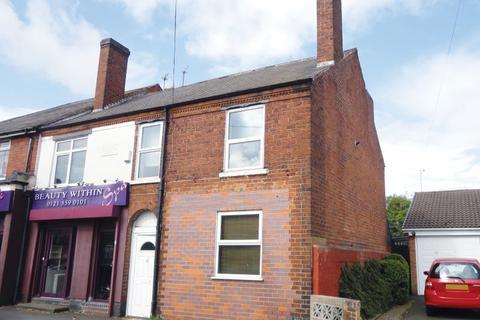 2 bedroom terraced house for sale - Halesowen Street, Rowley Regis, West Midlands, B65 0EU