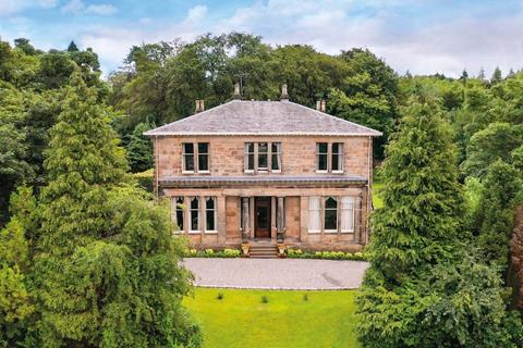 8 bedroom detached house for sale - Prospect Road, Dullatur, North Lanarkshire, G68 0AN