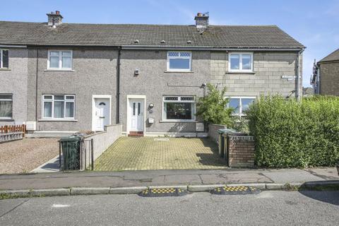 2 bedroom terraced house for sale - 9 Easter Drylaw Loan, Edinburgh, EH4 2RJ