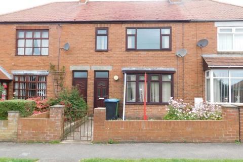 2 bedroom terraced house for sale - BOYNSTON GROVE, SEDGEFIELD, SEDGEFIELD DISTRICT