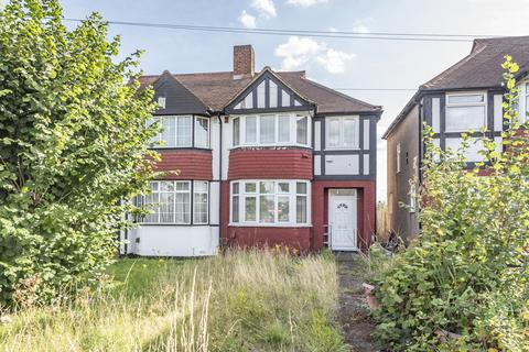 3 bedroom semi-detached house for sale - East Rochester Way Sidcup DA15