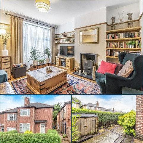 2 bedroom maisonette for sale -  Ashbourne Avenue,  Harrow on the Hill, HA2
