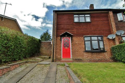 2 bedroom end of terrace house for sale - Keats Road, Foxhill, SHEFFIELD, South Yorkshire