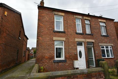 2 bedroom end of terrace house for sale - Orrell Lane, Burscough