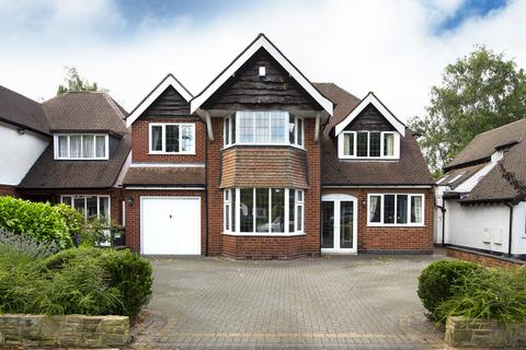 5 bedroom detached house for sale - The Boulevard, Wylde Green, Sutton Coldfield